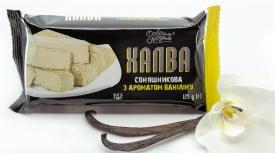 Халва з ароматом ванілі 125г.
