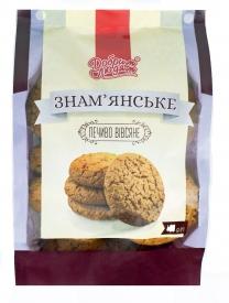 """Печиво вівсяне """"Знам'янське"""" фасоване"""